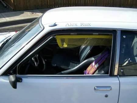 1978 Honda Accord FSP interior